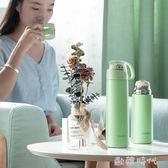 保溫杯女便攜可愛清新水杯大容量不銹鋼韓版學生簡約茶杯子男 ◣歐韓時代◥