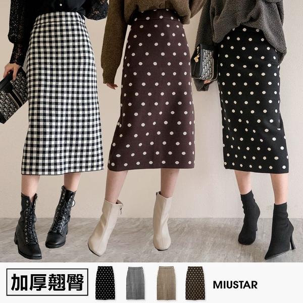 MIUSTAR 格子/波點開衩彈力針織中裙(共4色)【NH2736】預購