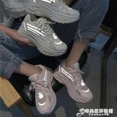 老爹鞋女夏季新款韓版百搭透氣網紅ins超火智熏學生運動鞋女 時尚芭莎