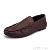 男士休閒皮鞋韓版豆豆鞋英倫潮流百搭個性駕車懶人鞋 卡卡西