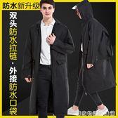 成人背包雨衣女長款戶外徒步旅行男防水拉錬大碼雨披  居家物語