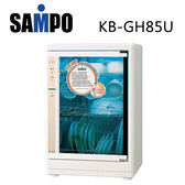 SAMPO 聲寶 -  四層光觸媒紫外線 殺菌 烘碗機 KB-GH85U