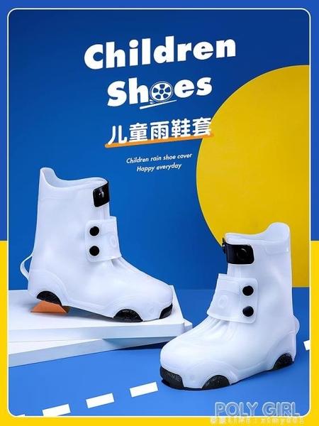 備美兒童雨鞋雨靴套防滑加厚耐磨男女童學生防水鞋透明硅膠雨鞋套 poly girl