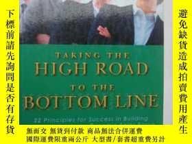 二手書博民逛書店taking罕見the High road to the bot