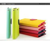 【特價商品】Sony Xperia C5 Ultra/E5553/6吋韓風皮套書本翻頁式側掀保護套側開插卡手機套斜立支架