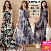 春裝上市-MIUSTAR韓國歐膩新花色!圖騰縮腰雪紡洋裝(共23色)【NH0215】預購