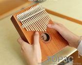 約納斯卡林巴琴抖音初學者拇指琴17音10音手指鋼琴kalimba琴樂器「Top3c」