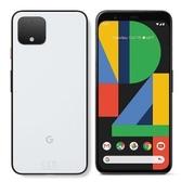 Google Pixel 4 XL 6.3吋智慧手機(6G/128G) 純粹黑/就是白 (公司貨保固一年) 送保護殼