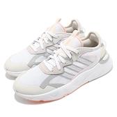 adidas 慢跑鞋 Futureflow 白 灰 輕量透氣 女鞋 休閒鞋 運動鞋【ACS】 FW7186