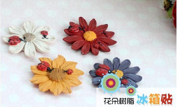 [協貿國際]磁鐵貼立體花朵創意冰箱貼 單個價