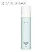 RMK 煥膚果馨露(沁涼凝露型) 150mL