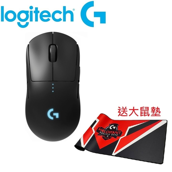 羅技 Logitech G PRO Wireless 無線電競滑鼠(送特戰英豪VPO XL大鼠墊,送完為止) [富廉網]