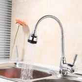 廚房水龍頭全銅閥體360度可旋轉單把冷熱龍頭菜盆雙孔龍頭 交換禮物