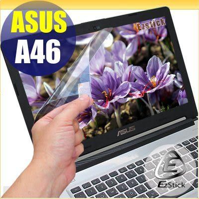 EZstick靜電式筆電LCD液晶螢幕貼貼 - ASUS A46  專用螢幕貼