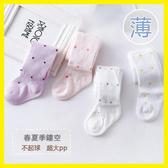 兒童女童連褲襪夏嬰兒連體襪打底褲襪可開檔