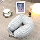 乳膠U型枕頭天然泰國進口碎乳膠顆粒旅行枕飛機枕辦公室午睡吾本良品