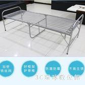 鐵架床 鋼絲床單人折疊床加固型雙絲彈簧床軟床午休床加固簡易陪護床鐵床LB19369【3C環球數位館】