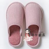棉拖鞋 秋冬季棉拖鞋男女士秋冬天居家用防滑保暖月子室內情侶厚底毛拖鞋