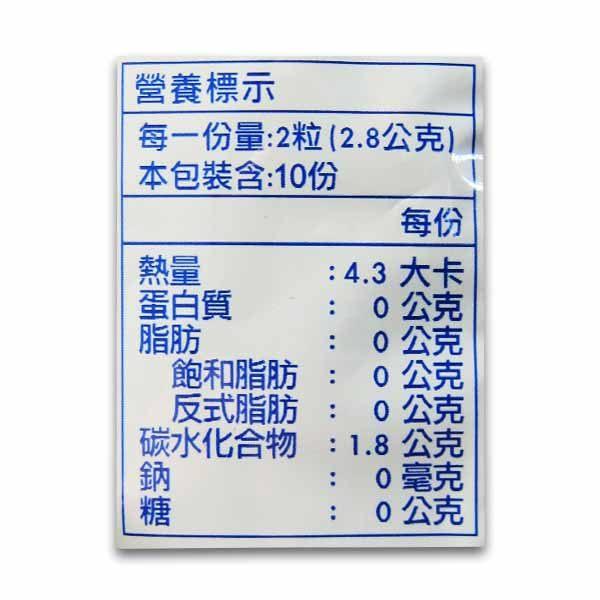 Airwaves 超涼無糖口香糖 - 冰釀葡萄口味【屈臣氏】