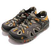 Merrell 戶外鞋 All Out Blaze Sieve 越野 運動 休閒 咖啡 鐵灰 男鞋【PUMP306】 ML35557
