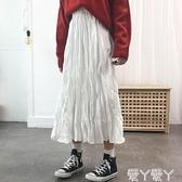 百摺裙 黑色半身裙中長款女2021新款春秋白色摺皺裙a字裙高腰百摺裙子 愛丫 新品
