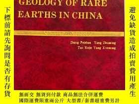 二手書博民逛書店MINERALOGY罕見AND GEOLOGY OF RARE EARTHS IN CHINAY164178
