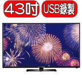 SANLUX台灣三洋【SMT-K43LE5】43吋背光液晶顯示器  不含視訊盒