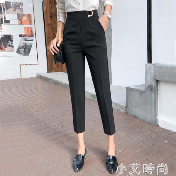 褲子女2021新款蘿卜褲休閒黑色西裝褲顯瘦百搭九分哈倫褲夏季薄款 小艾新品