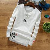 秋季原創中國風t恤男裝亞麻布料中式體恤刺繡復古長袖上衣服大碼『潮流世家』