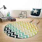 歐美簡約現代圓形地毯 創意地墊 腳踏墊 客廳 房間