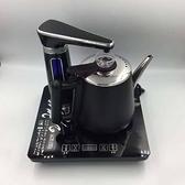 全自動抽水器電熱水壺臺式桌自動上水燒水茶壺泡茶飲水機一體110V 初色家居館