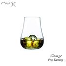 NUDE Vintage Pro Tasting 水晶專業品酒杯 330mL 水晶杯 品酒杯 無梗品酒杯 威士忌杯