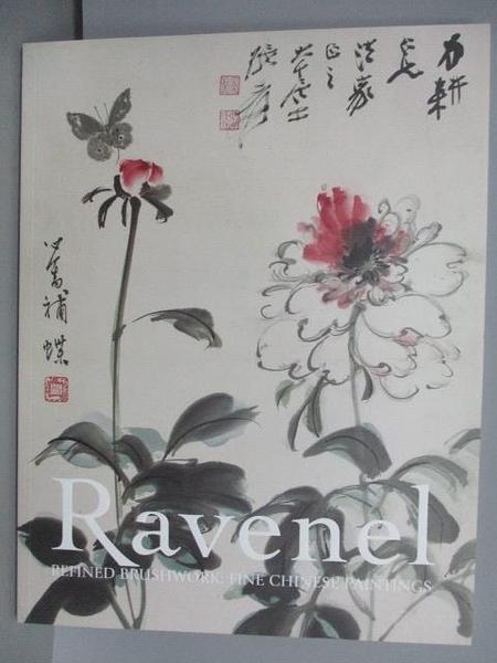 【書寶二手書T7/收藏_FMW】Ravenel_Refined Brushwork:Fine Chinese Paint