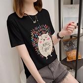 短袖t恤女純棉夏季2021年新款時尚寬鬆加大碼胖MM200斤半袖上衣服『潮流世家』