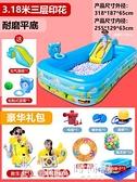 兒童充氣游泳池超大號家用嬰兒寶寶游泳桶加厚大型家庭小孩洗澡池 618狂歡購