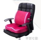 辦公室護腰靠墊坐墊記憶棉坐墊汽車靠墊靠背孕婦腰墊椅子 怦然心動 現貨秒出