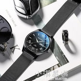 新概念青少年手錶男中學生潮流防水夜光機械男士手錶2020新款『小淇嚴選』