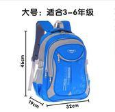 學生 3-6年級男女生減負雙肩兒童書包超輕防水背包