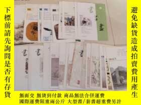二手書博民逛書店罕見雜誌:書與畫(1995.5)040101Y99