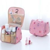 化妝包-可愛俏皮大容量可手提女防水袋10款73d12【時尚巴黎】