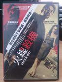 影音專賣店-C03-036-正版DVD*電影【火線殺機】-桑傑達特*伊凡卡漢