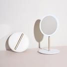 Ethne 摺疊旅行美妝鏡/白色