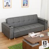 【多瓦娜】凱門耐磨皮USB可充電沙發床/二色灰色