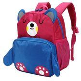 卡拉羊兒童背包寶寶幼兒園中班書包男小雙肩包女童可愛小包2-4歲