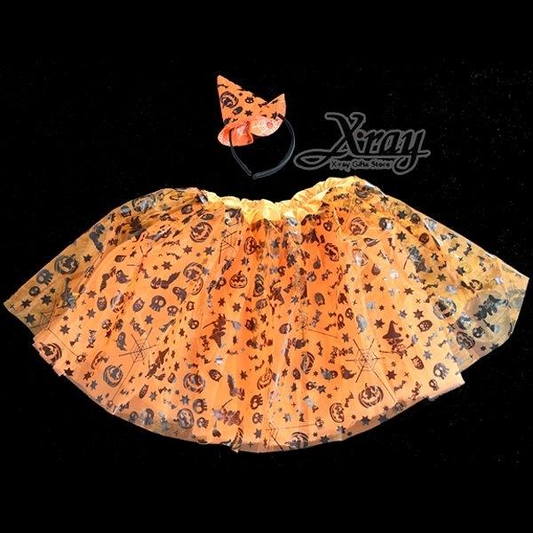 節慶王【W245450】南瓜紗裙(2件套),萬聖節服裝/派對用品/尾牙表演/角色扮演/蝴蝶/翅膀