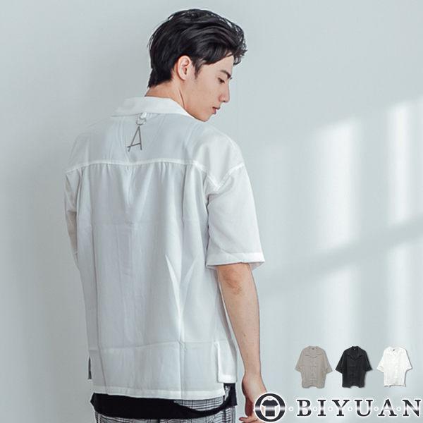 【OBIYUAN】短袖襯衫 素色 開衩 吊飾造型 休閒襯衫 共3色【F50366】