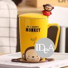 可愛動物陶瓷馬克杯 400ml 熊 兔子 猴子 狗  咖啡牛奶水 有附蓋子 攪拌湯匙