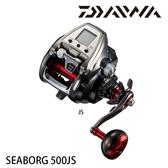 漁拓釣具 DAIWA 19 SEABORG 500 JS 高速度型 (電動捲線器)