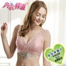 內衣頻道-8011 韓國立體蕾絲布料 下擺提胸集中設計 零束縛 專利設計 無鋼圈胸罩-M~EQ