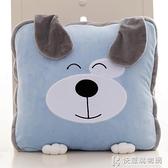 動物可愛汽車上摺疊午睡抱枕被子兩用車載辦公室珊瑚絨夏涼被毯子 快意購物網